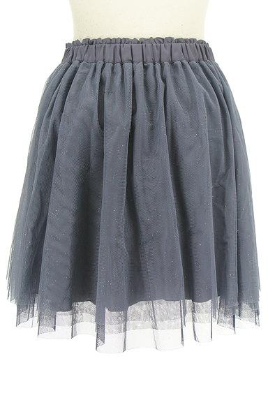 WILLSELECTION(ウィルセレクション)の古着「シアーラメチュールミニスカート(ミニスカート)」大画像2へ