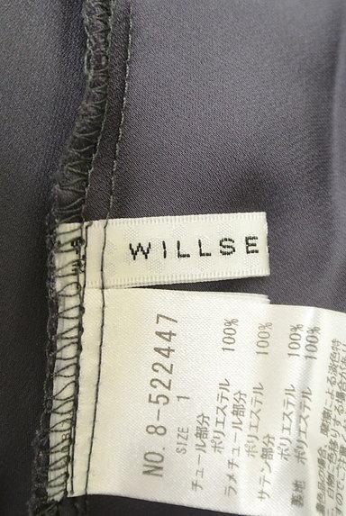 WILLSELECTION(ウィルセレクション)の古着「シアーラメチュールミニスカート(ミニスカート)」大画像6へ