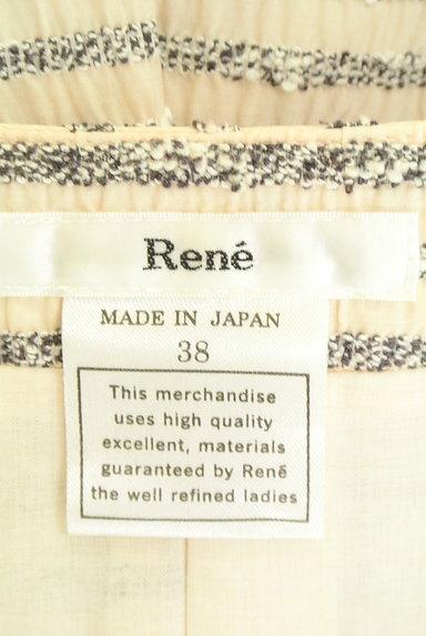 Rene(ルネ)の古着「タックフレアボーダーロングコート(コート)」大画像6へ