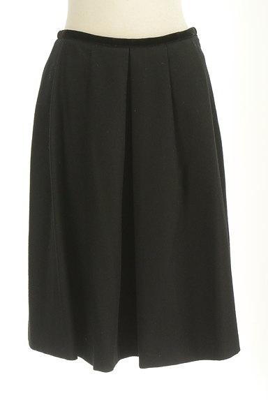 M-premier(エムプルミエ)の古着「タックフレアウールスカート(スカート)」大画像1へ