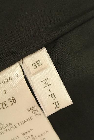 M-premier(エムプルミエ)の古着「タックフレアウールスカート(スカート)」大画像6へ