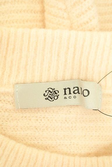 nano・universe(ナノユニバース)の古着「シンプルロングニットワンピース(ワンピース・チュニック)」大画像6へ