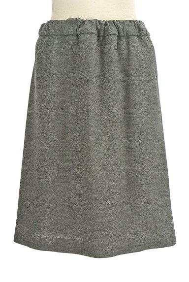 NATURAL BEAUTY(ナチュラルビューティ)の古着「セミフレアウールスカート(スカート)」大画像1へ