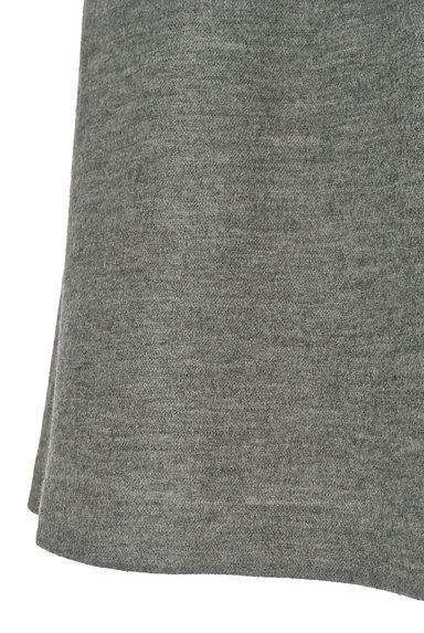 NATURAL BEAUTY(ナチュラルビューティ)の古着「セミフレアウールスカート(スカート)」大画像5へ