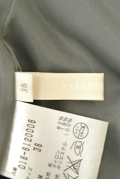 NATURAL BEAUTY(ナチュラルビューティ)の古着「セミフレアウールスカート(スカート)」大画像6へ