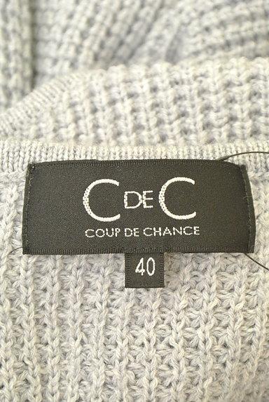 COUP DE CHANCE(クードシャンス)の古着「ワッフルニットトップス(ニット)」大画像6へ