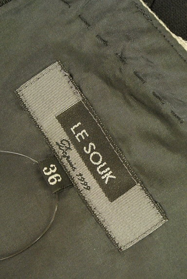 LE SOUK(ルスーク)の古着「ボーダー柄膝丈ワンピース(Tシャツ)」大画像6へ
