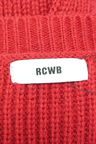 RODEO CROWNS(ロデオクラウン)の古着「ロゴワッペンロングカーディガン(カーディガン・ボレロ)」大画像6へ