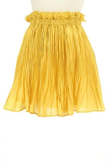 BEAMS Women's(ビームス ウーマン)の古着「プリーツフレアカラースカート(スカート)」大画像1へ