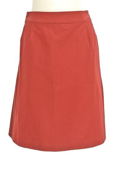 TOMORROWLAND(トゥモローランド)の古着「ミディ丈光沢セミフレアスカート(スカート)」大画像1へ