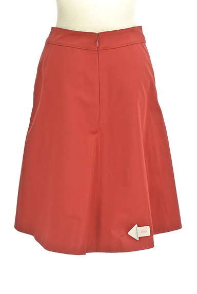 TOMORROWLAND(トゥモローランド)の古着「ミディ丈光沢セミフレアスカート(スカート)」大画像4へ