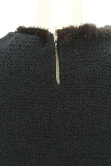 STRAWBERRY-FIELDS(ストロベリーフィールズ)の古着「襟ぐりファーニット(ニット)」大画像5へ