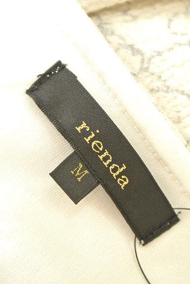 rienda(リエンダ)の古着「花柄ジャガードペプラムワンピース(ワンピース・チュニック)」大画像6へ
