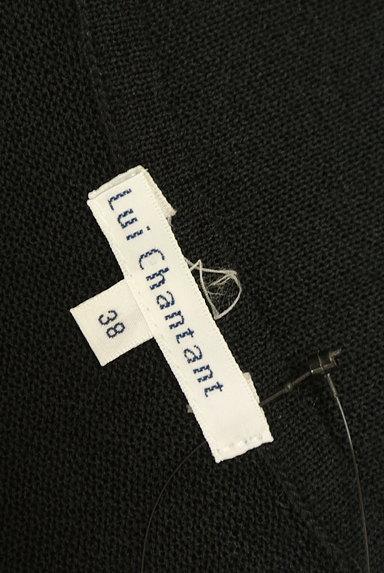 LUI CHANTANT(ルイシャンタン)の古着「シアーニットタンクトップ(ニット)」大画像6へ