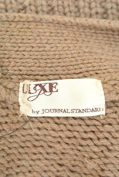 JOURNAL STANDARD(ジャーナルスタンダード)の古着「ワイドドルマンカーディガン(カーディガン・ボレロ)」大画像6へ