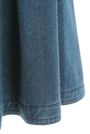 DIANE VON FURSTENBERG(ダイアンフォンファステンバーグ)の古着「タックプリーツデニムスカート(スカート)」大画像5へ