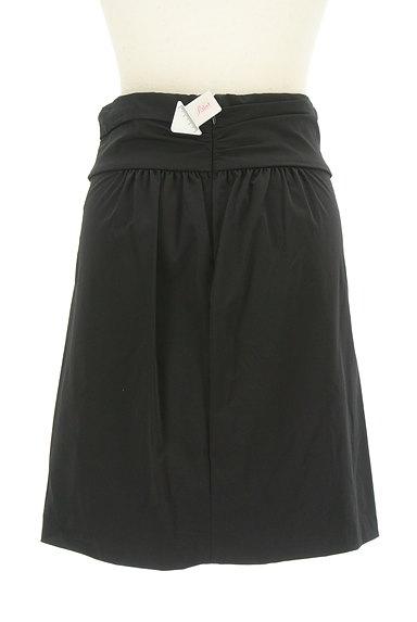 DIANE VON FURSTENBERG(ダイアンフォンファステンバーグ)の古着「ビックリボン風スカート(スカート)」大画像4へ