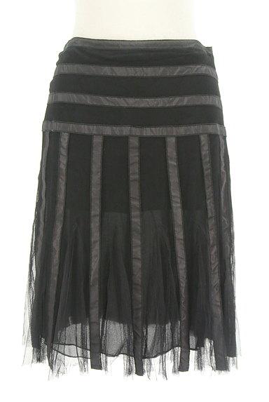 Blumarine(ブルマリン)の古着「ボリュームチュールスカート(スカート)」大画像1へ