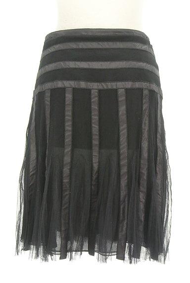Blumarine(ブルマリン)の古着「ボリュームチュールスカート(スカート)」大画像2へ