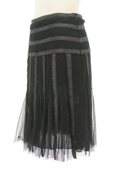 Blumarine(ブルマリン)の古着「ボリュームチュールスカート(スカート)」大画像3へ