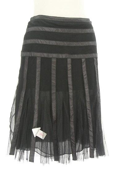 Blumarine(ブルマリン)の古着「ボリュームチュールスカート(スカート)」大画像4へ