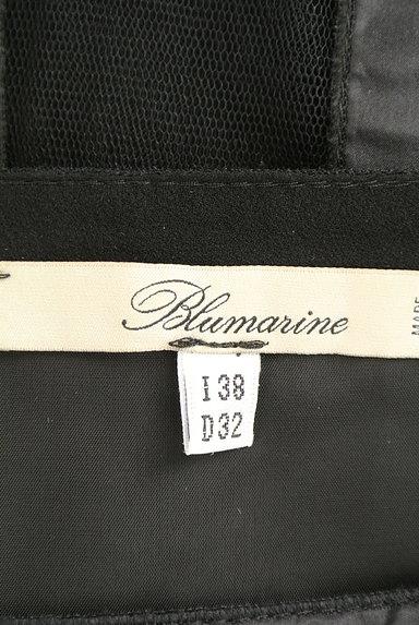 Blumarine(ブルマリン)の古着「ボリュームチュールスカート(スカート)」大画像6へ