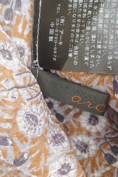 archi(アーキ)の古着「エスニックロングキャミソール(キャミソール・タンクトップ)」大画像6へ