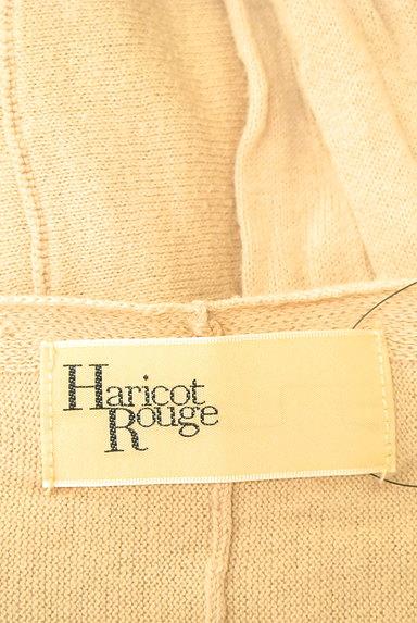 HARICOT ROUGE(ハリコットルージュ)の古着「サイドスリットニットトップス(ニット)」大画像6へ