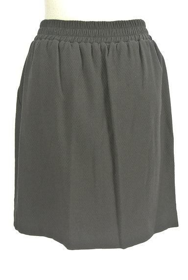 Droite lautreamont(ドロワットロートレアモン)の古着「タックセミタイトスカート(スカート)」大画像2へ