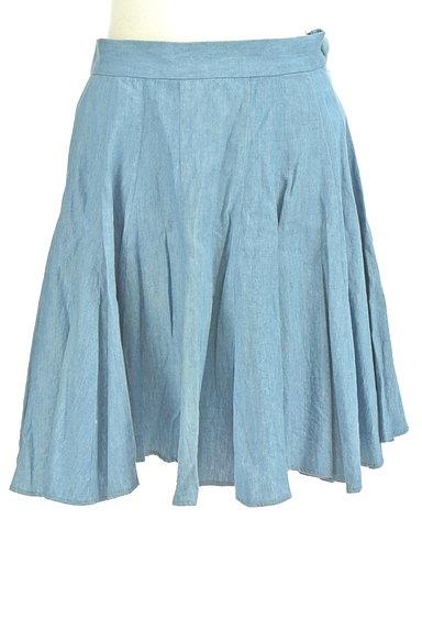 AMIW(アミウ)の古着「タックフレアスカート(スカート)」大画像1へ