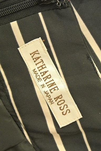 KATHARINE ROSS(キャサリンロス)の古着「花柄ボーダータックスカート(スカート)」大画像6へ