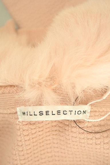 WILLSELECTION(ウィルセレクション)の古着「ファー襟カラーカーディガン(カーディガン・ボレロ)」大画像6へ