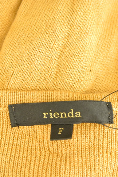 rienda(リエンダ)の古着「オーバーネックカラーニット(ニット)」大画像6へ