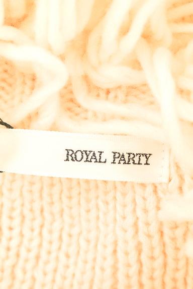 ROYAL PARTY(ロイヤルパーティ)の古着「フリンジ襟ニットカーディガン(カーディガン・ボレロ)」大画像6へ