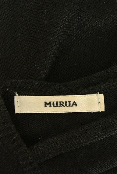 MURUA(ムルーア)の古着「カラフルビジューロングニット(ニット)」大画像6へ