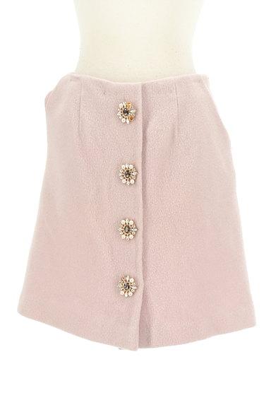 31 Sons de mode(トランテアン ソン ドゥ モード)の古着「ビジューボタン台形スカート(スカート)」大画像1へ