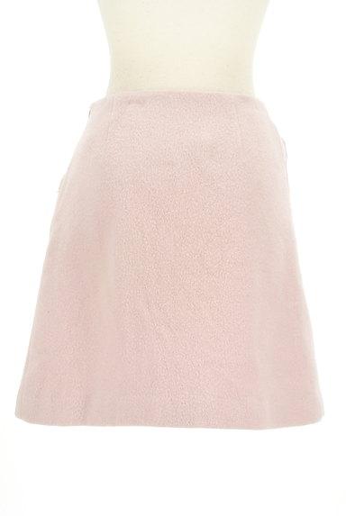 31 Sons de mode(トランテアン ソン ドゥ モード)の古着「ビジューボタン台形スカート(スカート)」大画像2へ
