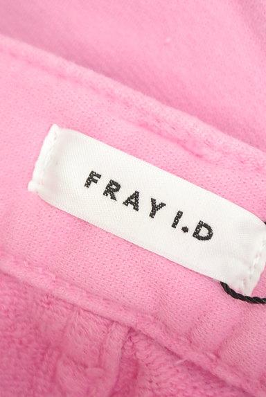 FRAY I.D(フレイアイディー)の古着「ダメージカラーパンツ(パンツ)」大画像6へ