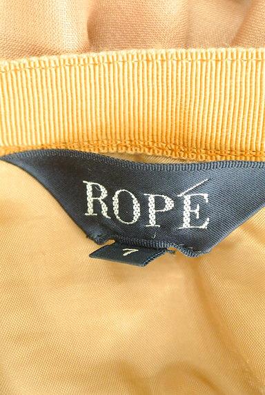 ROPE(ロペ)の古着「ギャザーフレア膝丈スカート(スカート)」大画像6へ