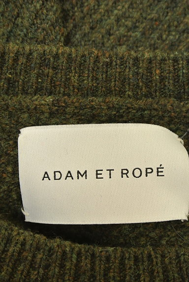 Adam et Rope(アダムエロペ)Tシャツ・カットソー買取実績のタグ画像