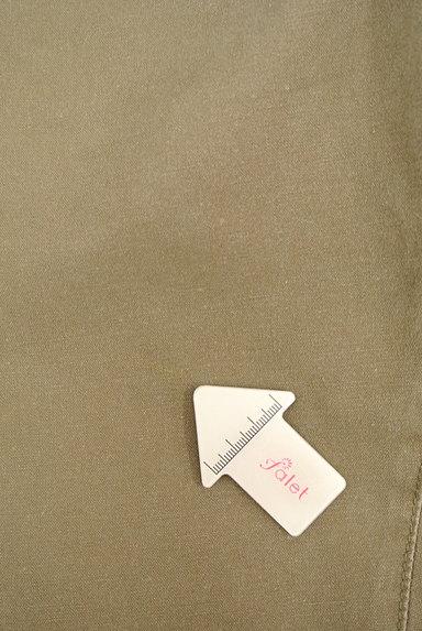 Adam et Rope(アダムエロペ)の古着「革ポケットストレートパンツ(パンツ)」大画像4へ
