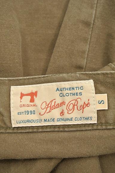 Adam et Rope(アダムエロペ)の古着「革ポケットストレートパンツ(パンツ)」大画像6へ