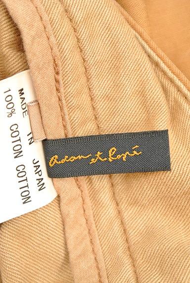 Adam et Rope(アダムエロペ)の古着「シンプルストレートパンツ(パンツ)」大画像6へ