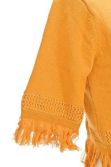 MURUA(ムルーア)の古着「フリンジカーディガン(カーディガン・ボレロ)」大画像4へ