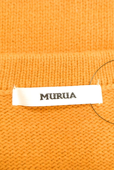 MURUA(ムルーア)の古着「フリンジカーディガン(カーディガン・ボレロ)」大画像6へ