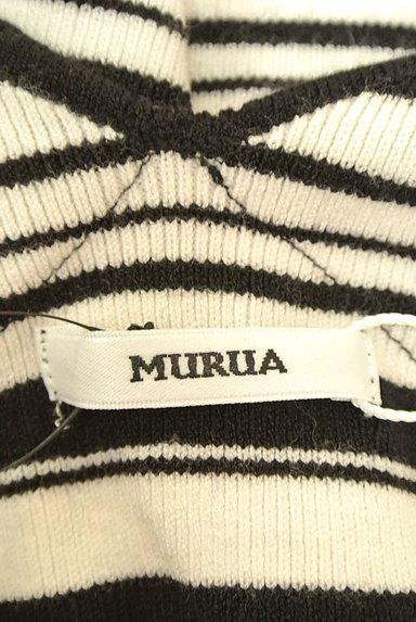 MURUA(ムルーア)の古着「ビッグカラーニット(ニット)」大画像6へ
