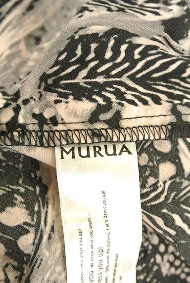 MURUA(ムルーア)の古着「モノトーンファスナースリットパンツ(パンツ)」大画像6へ