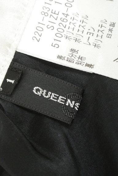 QUEENS COURT(クイーンズコート)の古着「ドット柄フレアミニスカート(ミニスカート)」大画像6へ