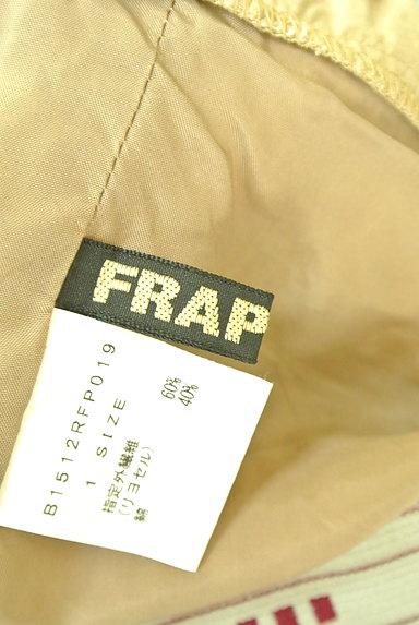 FRAPBOIS(フラボア)の古着「刺繍バルーンショートパンツ(ショートパンツ・ハーフパンツ)」大画像6へ