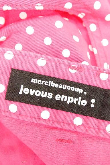 mercibeaucoup(メルシーボークー)の古着「ハイウエストカラースキニーパンツ(パンツ)」大画像6へ